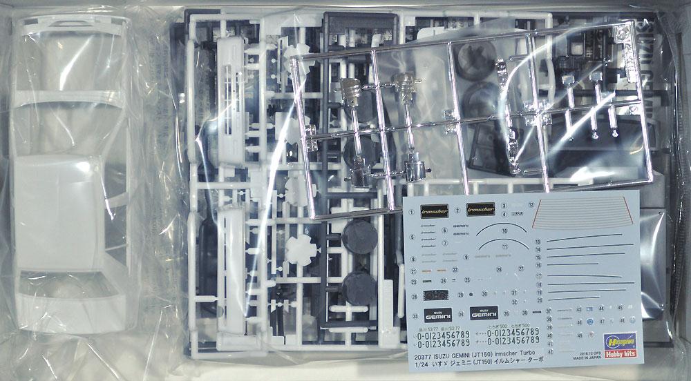 いすゞ ジェミニ (JT150) イルムシャー ターボプラモデル(ハセガワ1/24 自動車 限定生産No.20377)商品画像_1