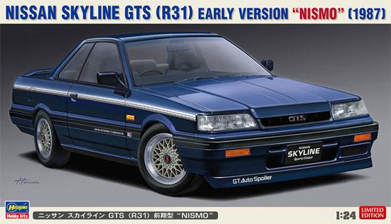 ニッサン スカイライン GTS (R31) 前期型 NISMOプラモデル(ハセガワ1/24 自動車 限定生産No.20378)商品画像