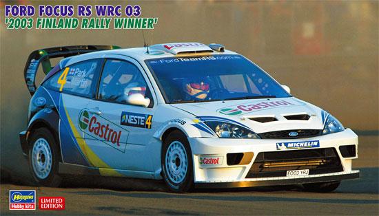 フォード フォーカス RS WRC 03 2003 フィンランド ラリー ウィナープラモデル(ハセガワ1/24 自動車 限定生産No.20380)商品画像