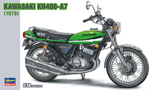 カワサキ KH400-A7プラモデル(ハセガワ1/12 バイクシリーズNo.BK-006)商品画像