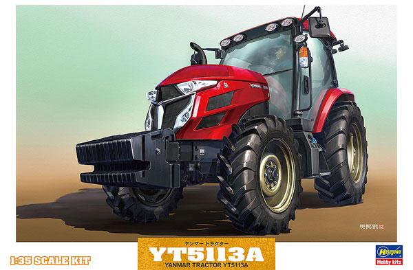 ヤンマー トラクター YT5113Aプラモデル(ハセガワ建機シリーズNo.WM005)商品画像