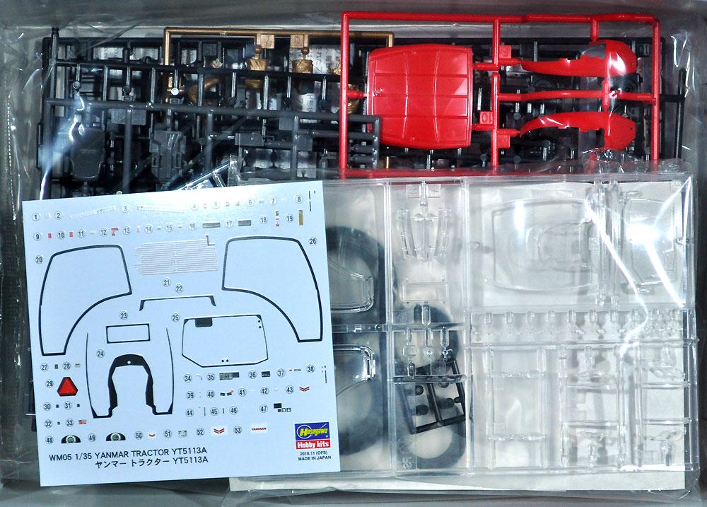 ヤンマー トラクター YT5113Aプラモデル(ハセガワ建機シリーズNo.WM005)商品画像_1