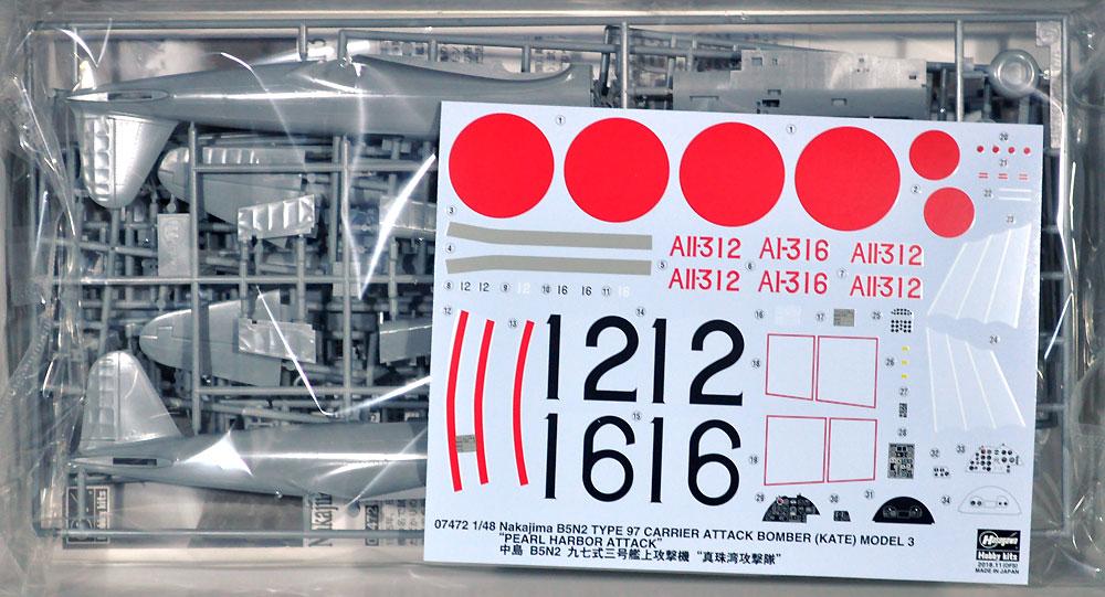 中島 B5N2 九七式三号艦上攻撃機 真珠湾攻撃隊プラモデル(ハセガワ1/48 飛行機 限定生産No.07472)商品画像_1