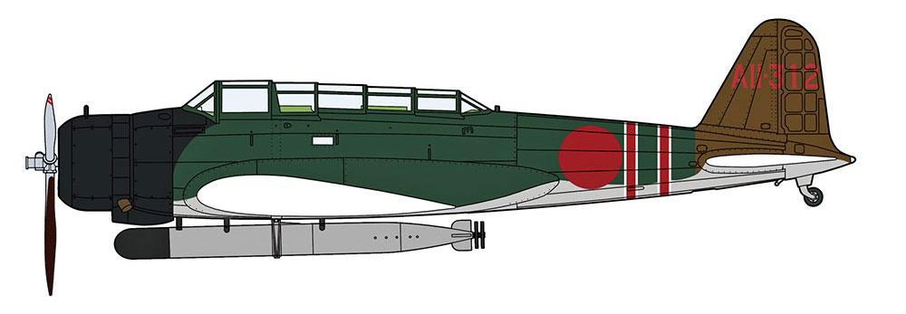 中島 B5N2 九七式三号艦上攻撃機 真珠湾攻撃隊プラモデル(ハセガワ1/48 飛行機 限定生産No.07472)商品画像_2