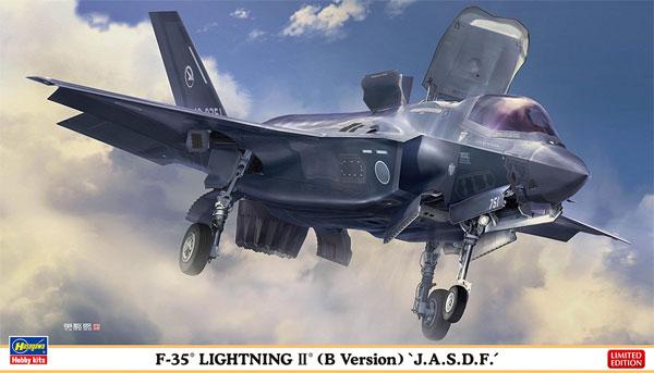 F-35 ライトニング 2 (B型) 航空自衛隊プラモデル(ハセガワ1/72 飛行機 限定生産No.02291)商品画像