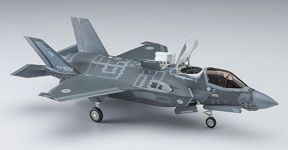 F-35 ライトニング 2 (B型) 航空自衛隊プラモデル(ハセガワ1/72 飛行機 限定生産No.02291)商品画像_2