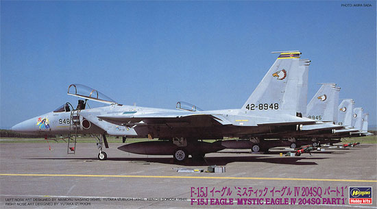 F-15J イーグル ミスティックイーグル 4 204SQ パート1プラモデル(ハセガワ1/72 飛行機 限定生産No.02292)商品画像