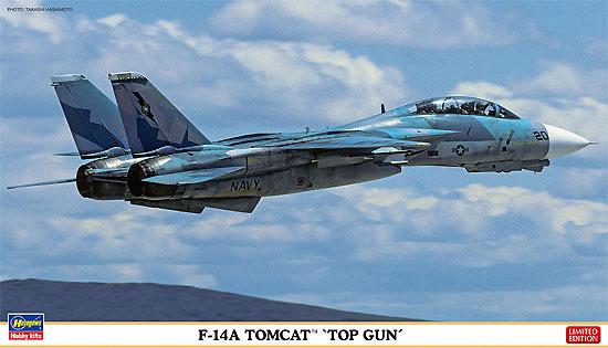 F-14A トムキャット トップガンプラモデル(ハセガワ1/72 飛行機 限定生産No.02293)商品画像