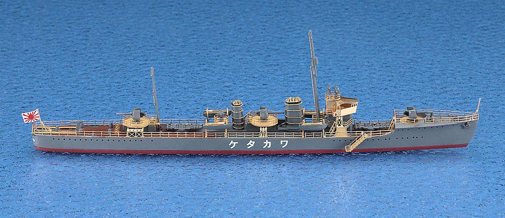 日本海軍 駆逐艦 樅 & 若竹 ハイパーディテールプラモデル(ハセガワ1/700 ウォーターラインシリーズ スーパーディテールNo.30058)商品画像_3
