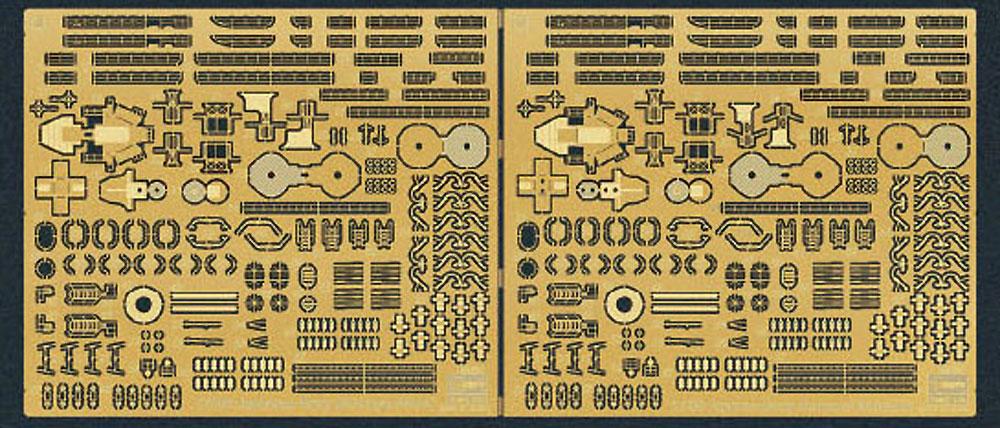 日本海軍 駆逐艦 樅 & 若竹 ハイパーディテールプラモデル(ハセガワ1/700 ウォーターラインシリーズ スーパーディテールNo.30058)商品画像_4