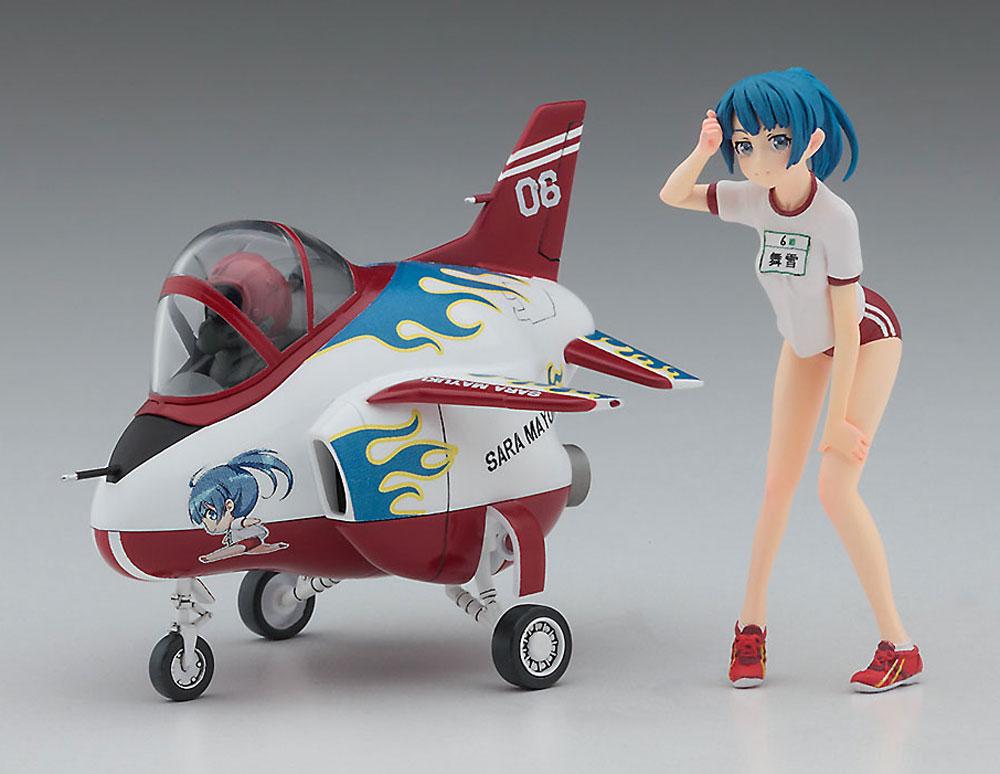 舞雪 サラ w/T-4プラモデル(ハセガワたまごガールズコレクションNo.006)商品画像_1