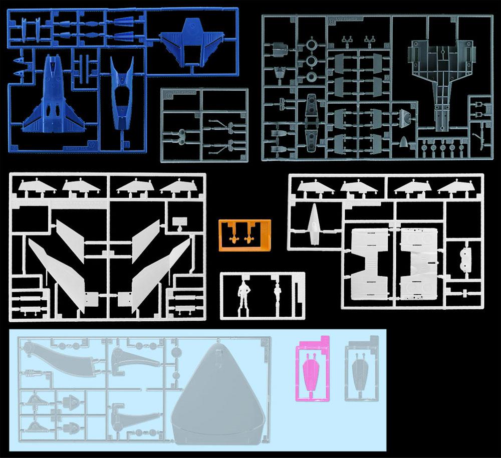 ファイター 1 (クラッシャー ジョウ)プラモデル(ハセガワクリエイター ワークス シリーズNo.CW015)商品画像_1