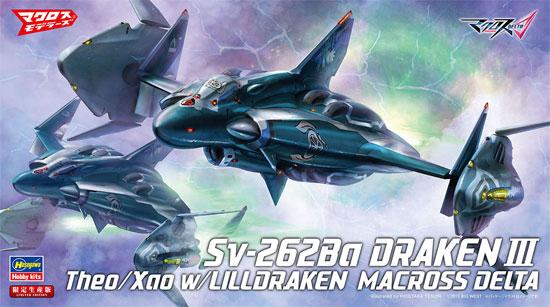 Sv-262Ba ドラケン 3 テオ機/ザオ機 w/リル・ドラケン (マクロスΔ)プラモデル(ハセガワ1/72 マクロスシリーズNo.65846)商品画像