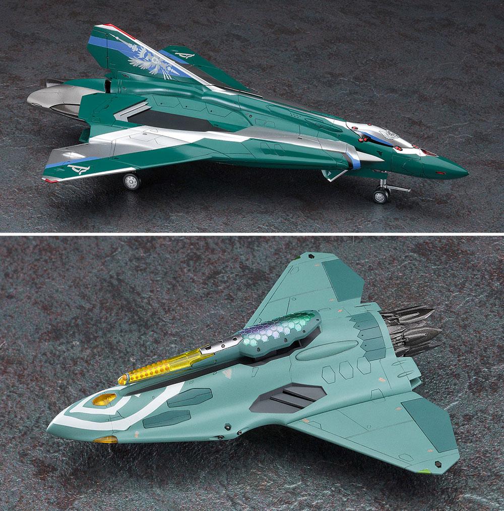 Sv-262Ba ドラケン 3 テオ機/ザオ機 w/リル・ドラケン (マクロスΔ)プラモデル(ハセガワ1/72 マクロスシリーズNo.65846)商品画像_4