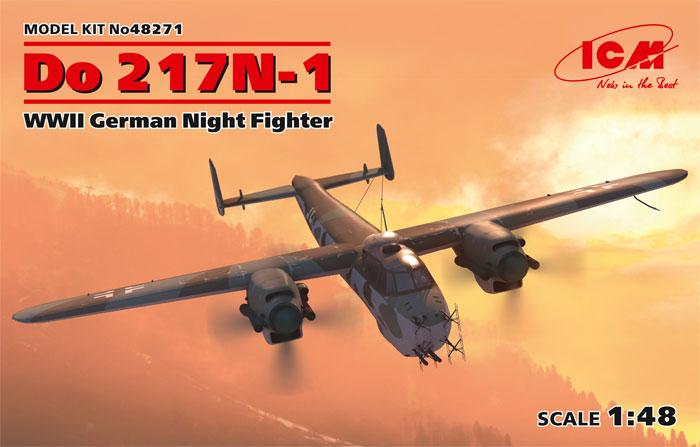 ドルニエ Do217N-1 夜間戦闘機プラモデル(ICM1/48 エアクラフト プラモデルNo.48271)商品画像