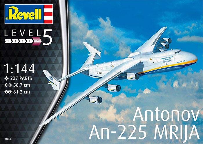 アントノフ An-225 ムリーヤプラモデル(レベル1/144 飛行機No.04958)商品画像
