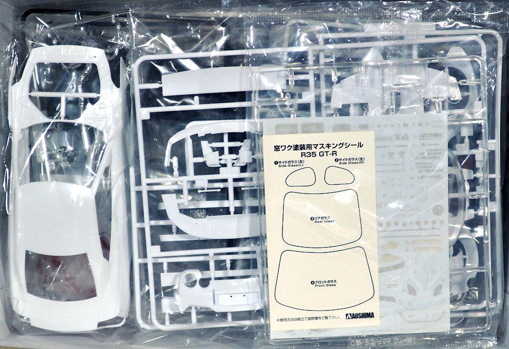 LBワークス R35 GT-R type2 Ver.1プラモデル(アオシマ1/24 リバティーウォークNo.012)商品画像_1