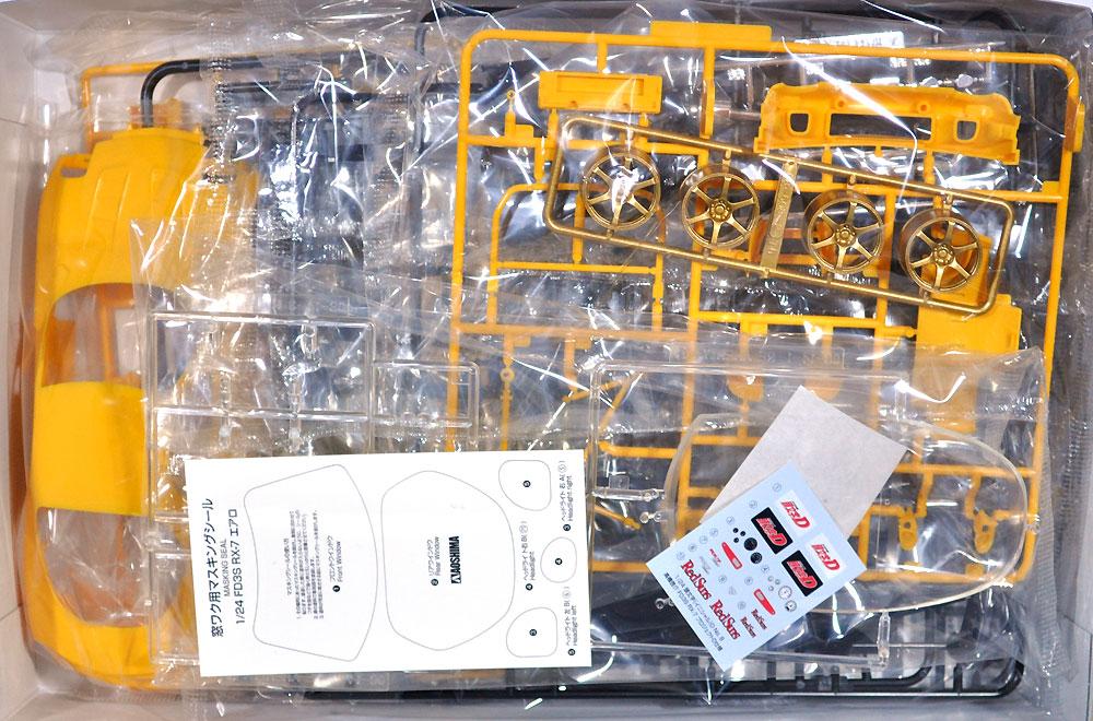 高橋啓介 FD3S RX-7 プロジェクトD仕様プラモデル(アオシマ1/24 頭文字D (イニシャルD)No.008)商品画像_1