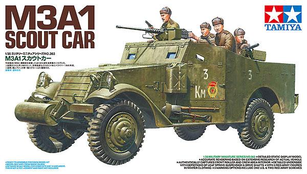 M3A1 スカウトカープラモデル(タミヤ1/35 ミリタリーミニチュアシリーズNo.363)商品画像