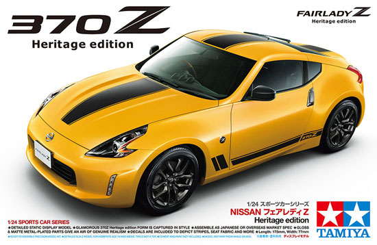ニッサン フェアレディ Z Heritage editionプラモデル(タミヤ1/24 スポーツカーシリーズNo.348)商品画像
