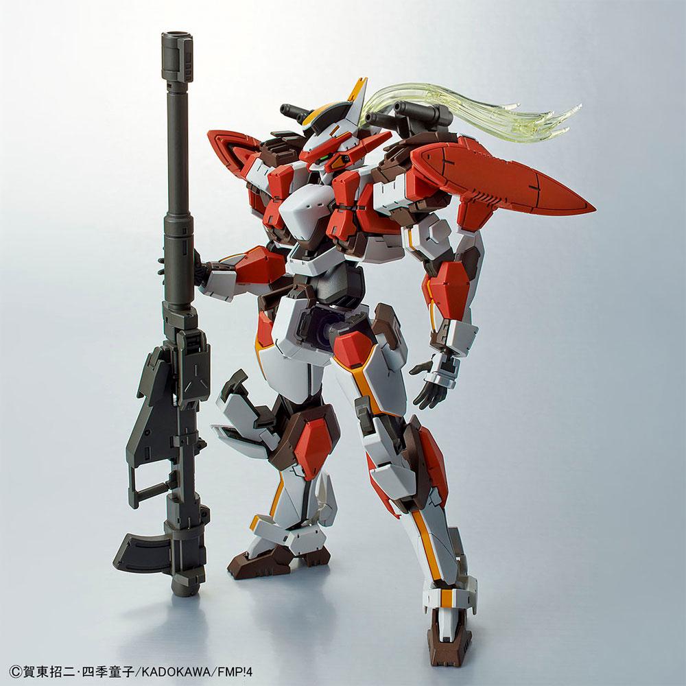 ARX-8 レーバテイン ver.4プラモデル(バンダイフルメタルパニック!No.5055351)商品画像_2