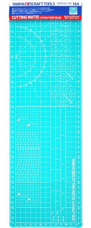 カッティングマットα (A3ハーフサイズ/ブルー)マット(タミヤタミヤ クラフトツールNo.144)商品画像