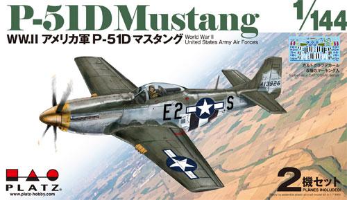 WW2 アメリカ軍 P-51D マスタングプラモデル(プラッツ1/144 プラスチックモデルキットNo.PDR-001)商品画像