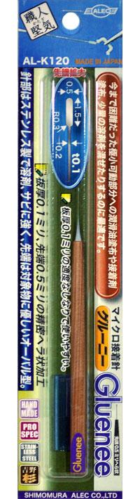 マイクロ接着針 グルーニーアプリケーター(シモムラアレック職人堅気No.AL-K120)商品画像