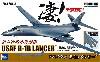アメリカ空軍 B-1B ランサー