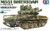 アメリカ 空挺戦車 M551 シェリダン ベトナム戦争