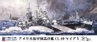 ピットロード1/700 スカイウェーブ W シリーズアメリカ海軍 軽巡洋艦 CL-89 マイアミ