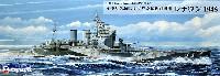 イギリス海軍 レナウン級巡洋戦艦 レナウン 1945
