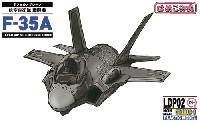 航空自衛隊 戦闘機 F-35A