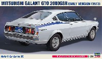 三菱 ギャラン GTO 2000GSR 前期型