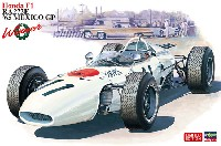 ハセガワ1/24 自動車 限定生産ホンダ F1 RA272E '65 メキシコGP 優勝車