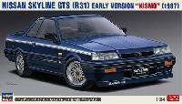 ハセガワ1/24 自動車 限定生産ニッサン スカイライン GTS (R31) 前期型 NISMO