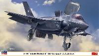 ハセガワ1/72 飛行機 限定生産F-35 ライトニング 2 (B型) 航空自衛隊