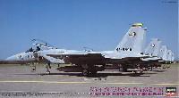 ハセガワ1/72 飛行機 限定生産F-15J イーグル ミスティックイーグル 4 204SQ パート1