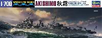 ハセガワ1/700 ウォーターラインシリーズ日本駆逐艦 秋霜