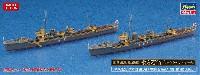 ハセガワ1/700 ウォーターラインシリーズ スーパーディテール日本海軍 駆逐艦 樅 & 若竹 ハイパーディテール