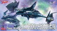 ハセガワ1/72 マクロスシリーズSv-262Ba ドラケン 3 テオ機/ザオ機 w/リル・ドラケン (マクロスΔ)