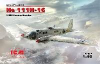 ICM1/48 エアクラフト プラモデルハインケル He111H-16 爆撃機