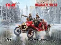 T型フォード 1914 消防車 w/クルー