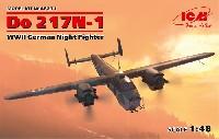 ICM1/48 エアクラフト プラモデルドルニエ Do217N-1 夜間戦闘機