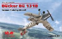 ビュッカー Bu131B ドイツ練習機