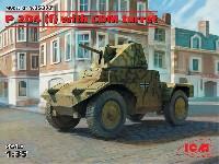 P204 (f) 装甲車 CDM砲塔搭載型