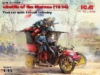 マルヌの戦い ルノータクシー w/フランス歩兵 1914