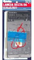 ランチア デルタ S4 共通ディテールアップパーツ