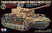 タミヤスケール限定品ドイツ 4号戦車 J型 スペシャルエディション