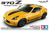 タミヤ1/24 スポーツカーシリーズニッサン フェアレディ Z Heritage edition
